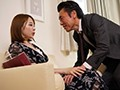 A Married Woman Sex Slave A Neat And Clean Beautiful Tits Housewife Awakened Her Maso Sensuality Misaki Honda preview-4