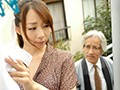 The Married Woman Pawn Shop 4 An Immoral And Dedicated Wife Who Gets Fucked To Help Her Husband Iroha Narumiya preview-9