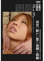 Pinned Babe's Face Twisted With Agonized Pleasure Download
