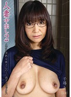 Married Woman Creampie 2. Beautiful Mature Woman In Glasses. A Housewife's Too Erotic For Words Sex. Starring Chihiro, 50 Years Old. 下載
