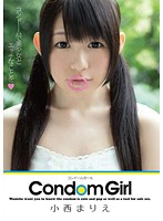 Condom Girl Marie Konishi - Fucking A Beautiful Girl With Protection Download
