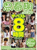 Shishunki.com The Best 8 Hours Part 4 Download