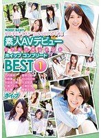 WHIP BEST Mention Girls And I Wanna Become A Pervert! Whip Complete A Real Documentary On An Amateur's Av Debut Best 1 下載