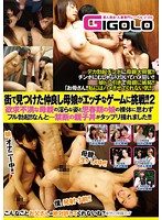 We Challenged A Friendly Mother And Daughter Pair We Found In Town To A Kinky Game! 2 - But The Sight Of His Horny Wife's Wild Body And His Daughter's Nude Nubile Form Made Daddy Rock Hard! We Can't Believe We Caught Illicit Incest Right On Camera! 下載