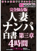 Complete Timeless Edition Married Women Picked Up Diaries Chapter 3 4 Hours 下載