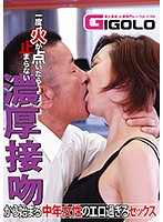 A Middle Aged Woman In Excessively Erotic Sex That Starts With Hot Smothering Kisses That Won't Stop Once That Passionate Flame Is Ignited Download