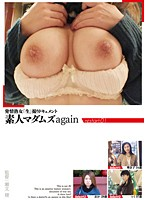 """Horned Up MILFs: """"Raw"""" Footage Documentary - Amateur Madams - Again Restart: 01 Download"""