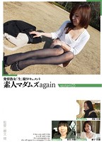 """Horned Up MILFs: """"Raw"""" Footage Documentary - Amateur Madams - Again Restart: 05 Download"""