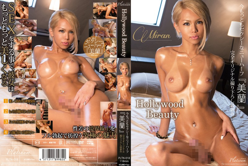 """(h_874pltn00018)[PLTN-018] Hollywood Beauty - The Sexiest Transsexual Right Now - All-New Original Footage Of """"Miran"""" Download"""