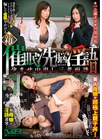 All New Hypnotic, Brainwashing, Dirty Talking, Creampie Interview 下載