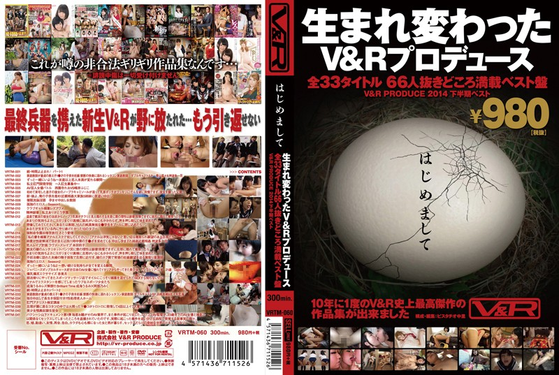 VRTM-060 Hello, V&R Productions Is Back! All 33 Titles, 66 Stars – Totally Loaded Nut-Busting