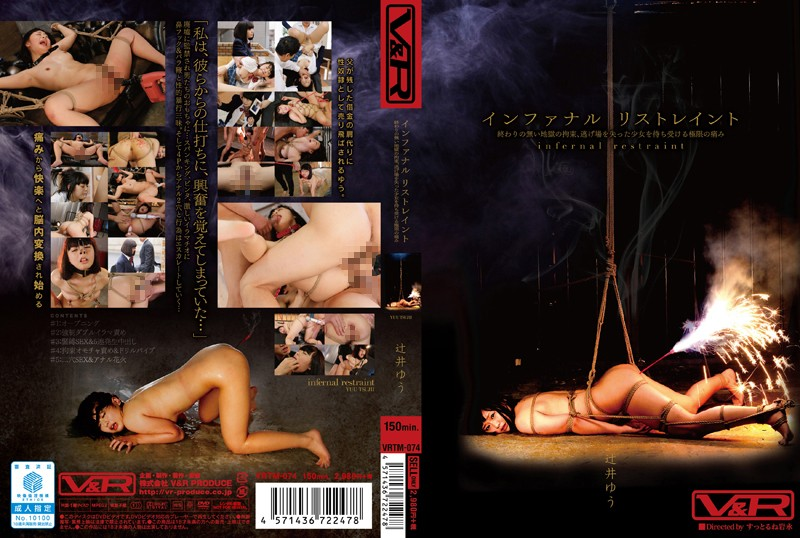 VRTM-074 Infernal Restraint - Subjected To An Endless Hell Of Bondage, A Barely Legal Girl Has Nowhere To Run From The World Of Pain That Awaits Her Yu Tsujii