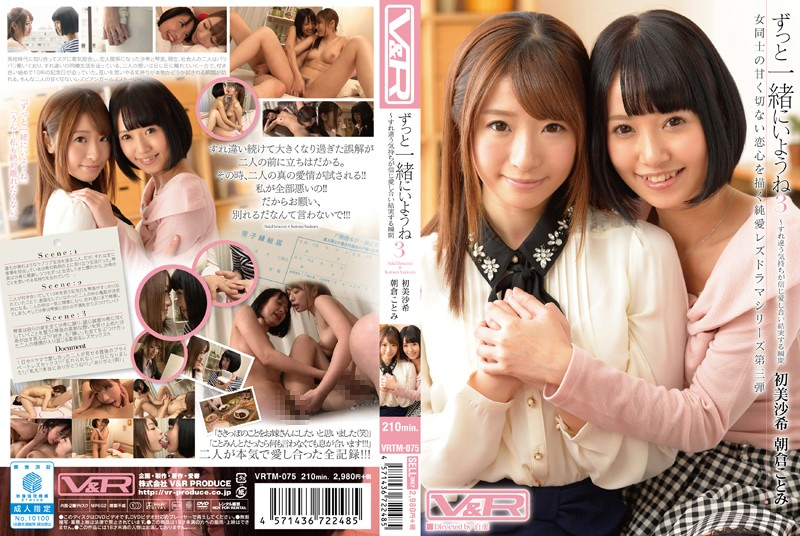 VRTM-075 jav online Kotomi Asakura Saki Hatsumi Let's Be Together Forever 3 ~The Moment They Came Together In Unrequited Passion Saki Hatsumi Kotomi