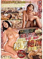 """I Want To Be Soothed, Body And Soul..."" These Girls Have Cum To This Alluring Massage Parlor And Become Ultra Sensual Thanks To The Power Of Aphrodisiacs! These Fithy Therapists Are Using Their Immoral Techniques To Bring Them Unstoppable Spasmic Orgasms! Download"