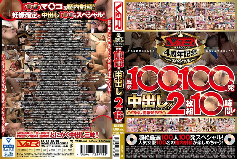 VRTM-401 V&R PRODUCE 4th Anniversary Special! 100 Women, 100 Creampies!! 10 Hours!