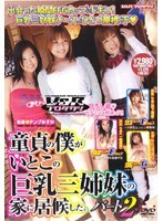 A Cherry Boy Moves In With Three Busty Sisters. Part 4 2 Download