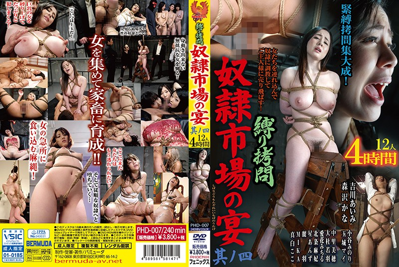PHD-007 Tied Up Torture The Slave Town Banquet Chapter Four 12 Ladies 4 Hours