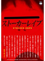 Stalker Rape Download