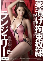 Tied Up Slave In Lingerie Hooked On Aphrodisiacs Ayumi Shinoda Download