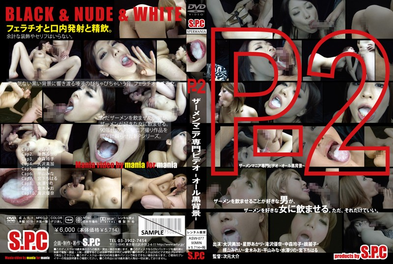 ASW-077 jav finder P-2 – Specialty Video For Semen Lovers -All-Black Backgrounds-