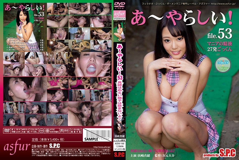 [ASW-196]Oh How Nasty! 53 Mao Won't D***k Lukewarm Cum Mao Hamasaki