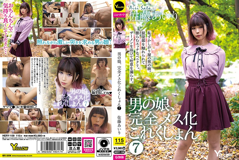HERY-109 jav xxx Cross-Dressers Fucked Like Bitches Collection 7 Ai Sato ri