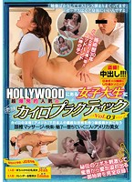 This College Girl Went To An Ultra Popular Chiropractic Clinic In Hollywood And This Is What Happened vol. 03 下載
