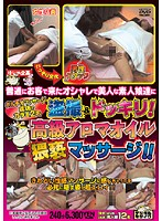 Shocking Hidden Camera Of Beautiful Amateur Regulars! This Filthy, High-Class Aroma Oil Massage Clinic!! 下載
