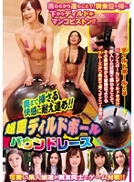 She Endures The Pleasure Pumping Through Her Pussy And Carrys On!! Ultra Hard Dildo Ball Boundless Ecstasy Download