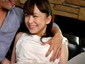 Fall Even Deeper In Love With Real Creampies! One Sex Shot Of Pleasure~ Sayaka Kamiki preview-6