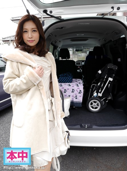 HND-275 Two Children Of The Mom With A Boy Of 3-year-old And 5-year-old A Third Person Is Begging Want A Girl!Without Telling Her Husband According To The Day Of Ovulation ... Pies Authenticity Ban Aki Sasaki - big image 1