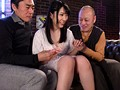 My Uncle Creampied Me And I Orgasmed So Many Times Jun Aikawa preview-6