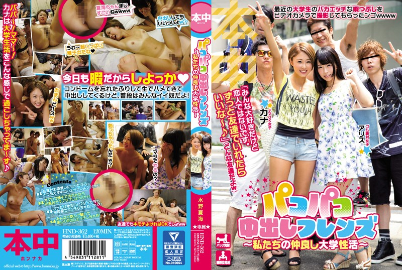 Banging Creampie Friends Our College Life Of Sex And Friendship