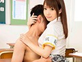 The Pantyless Disciplinary Director Is Giving Me A Cowgirl Creampie Without My Permission Miki Aise preview-1