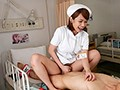 Bed-Ridden Patients In Ecstasy! If You Can Withstand A High Speed Cowgirl By A First Class AV Actress You Can Have Creampie Raw Footage Sex With Her Sora Shiina preview-2