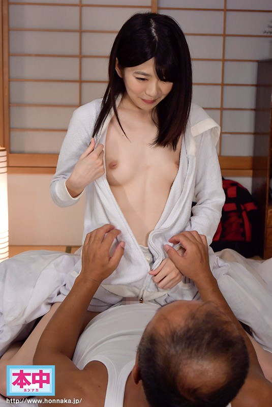HND-611 My Dad And My C***dhood Friend Were Fucking Behind My Back And Making Babies Miyuki Arisaka