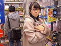 Her First Naughty Errand At 20. We Want To Make The Fantasy Of A Secretly Dirty, Bookish Beauty Come True! She Goes To A Sex Shop For The First Time In Her Life, Buys Creampie Porn And Makes Her Porn Debut Straight After!! Kanon Momoha preview-1