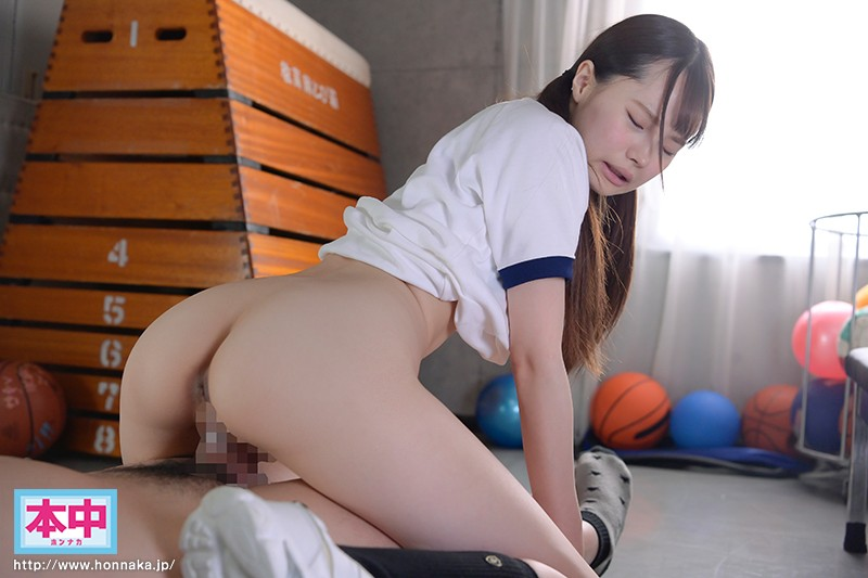 [HND-825] Getting Creampied Over And Over By The Worst Old Man Teacher To Protect My Beloved Teacher... Ichika Matsumoto