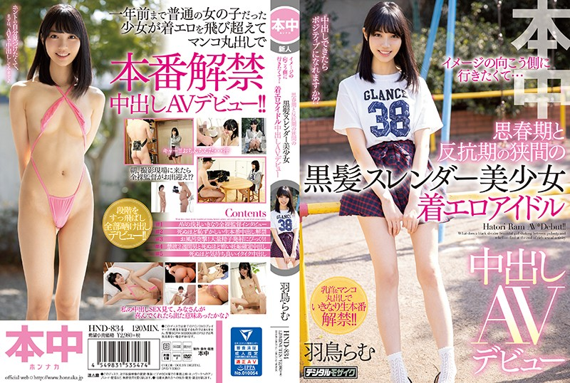 [HND-834]I Wanted To Go Beyond The Limits Of My Image… A Beautiful Girl With Black Hair And A Slender Body Is Trapped Between Adolescence And Rebellion A Sexy Costume Non-Nude Erotica Idol In Her Creampie Adult Video Debut Ramu Hatori