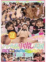 Harem Creampie Heaven. A Group Of Girls Beg Me For Creampies. 4-Hour Special Download