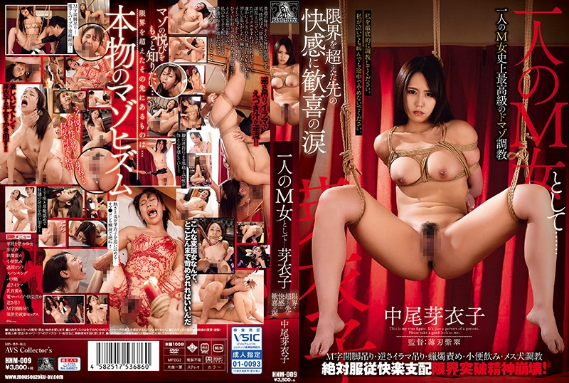 HNM-009 Hot Jav Meiko Nakao (NOA) As A Masochistic Woman… Meiko Overcomes Her Limits And Cries At The Pleasure She Finds On The
