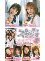 Private Beautiful Girl Academy - IdeaPocket Studio 2 Download