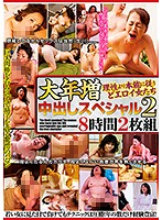 Mature Woman Creampie Special 2 - 8 Hours, 2 Discs Download