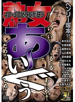 Henry Tsukamoto MILFs 40 and 50 Something Sluts Go Wild! Download