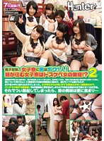 No Men Allowed! But I'm The Only Guy In The Female-only Dorm! My Older Sister's Dorm Is A Den Of Pervy Girls! To Drop Something Off For My Sister, I Paid A Visit To Her Dorm. Perhaps Because Men Were A Rarity, Her Friends Surrounded Me, Wanting To Know About Men! Download