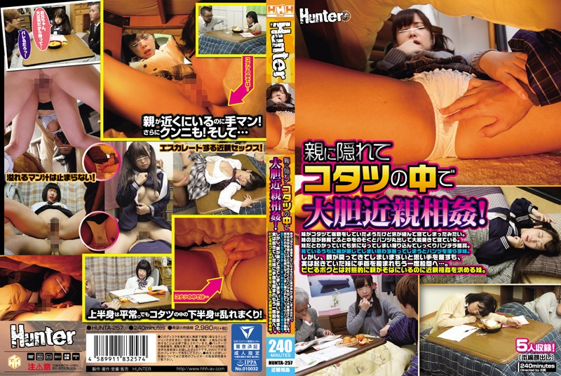 HUNTA-257 free jav Incest In The Kotatsu, Hidden Away From Our Parents! My Sis Was Doing Homework But She Dozed Off.