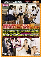 Hunter x Apache x Golden Time Triple H Group A 3 Label Variety Collaboration These Girls Were Molested By A Molester On Their Way To School, And Right After Getting To Class They Erupted In Horny Lust! I Was The Only Boy At This Commercial High School, And The Girls Always Treated Me Like Shit! But One Morning, When My Classmate Was Assaulted By A Molester... Download