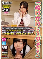 """[VR] High-Quality Ultra Theatrical High Definition """"You Should Never Cheat!"""" My Two Innocent-Looking Little Sisters-In-Law Turned Out To Be Sex-Crazed Sluts Who Are Now Fighting Over Me! When My Parents Got Remarried, I Suddenly Ended Up With Two Innocent And Super Cute Little Sisters-In-Law! And I Don't Know What They Liked About Me, But... 下載"""