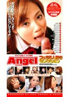 Angel Blowjob 5 Cumshot Selection Download