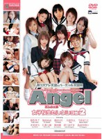 Schoolgirl Angel Selection 2 Download